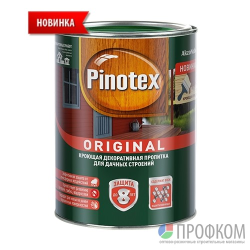 Пропитка Pinotex Original база белая 0,9 л