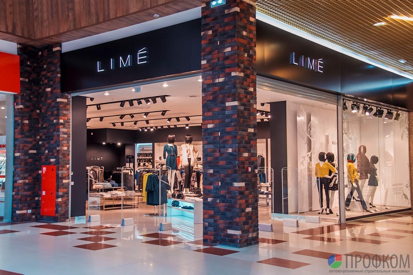 Сеть Магазинов Женской Одежды Lime С Доставкой