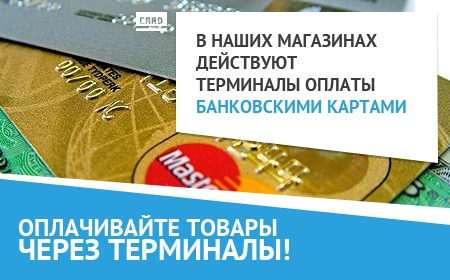 Пластиковая карта visa gold сравнить цены Котлас